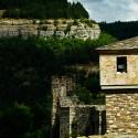 Wzgórze Carewiec Tyrnowo